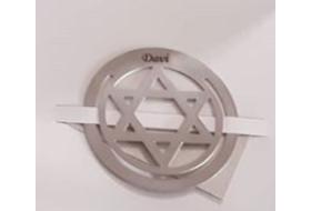 Lembrancinha e Brinde de Estrela de Davi